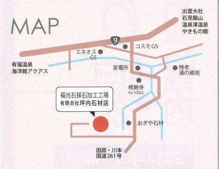 石切場MAP27k