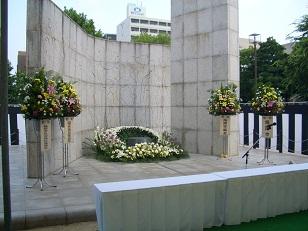戦災記念碑