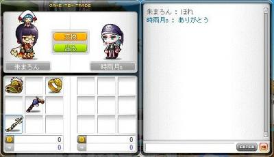 131011_204848.jpg