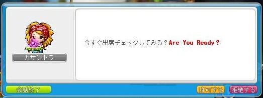 131011_205402.jpg