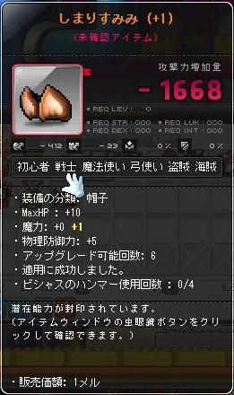 131013_205719.jpg