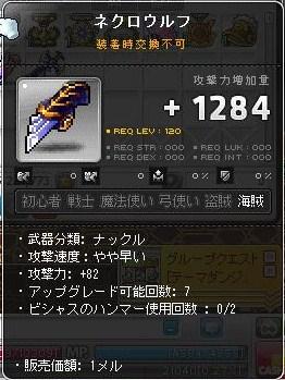 131014_133824.jpg