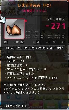 131021_200128.jpg