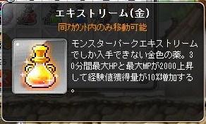 131023_201611.jpg