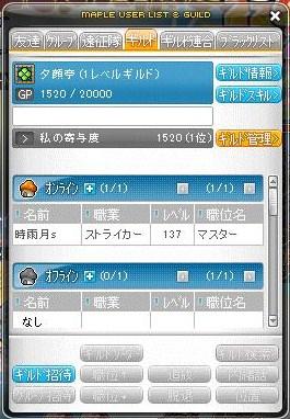 131023_215516.jpg