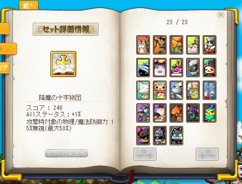 131025_223806.jpg