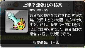 131031_201216.jpg