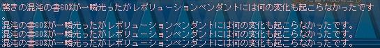 bandicam 2014-01-07 22-44-59-345