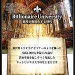 BILLIO~1