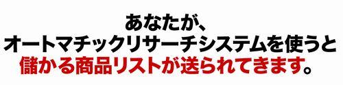 井上塾~1