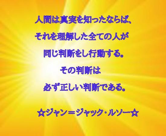vQ1xWnH6eCaNJ9Z1390961466_1390961977 (2)