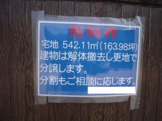2013_0404_100042AA.jpg