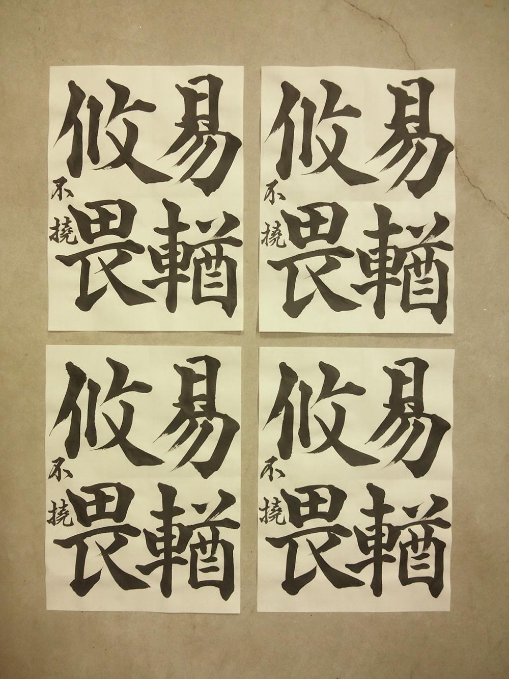 20130808_senjimon_kai_1.jpg