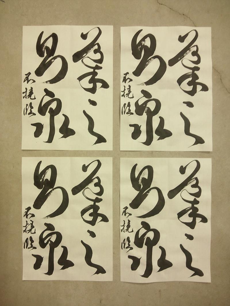 20130812_rin_shofu_1.jpg