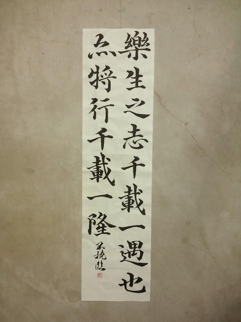 20130814_rin_gakkiron_1.jpg