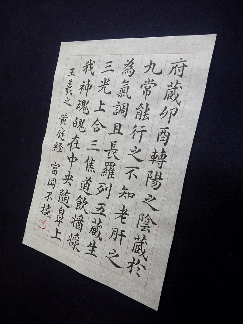 20130820_kouteikyo_1_2.jpg