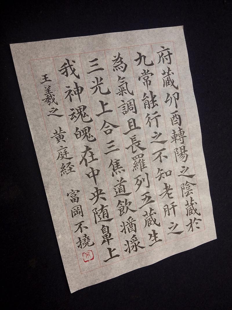 20130822_kouteikyo_1_3.jpg