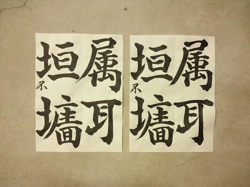 20130824_senjimon_kai_1.jpg