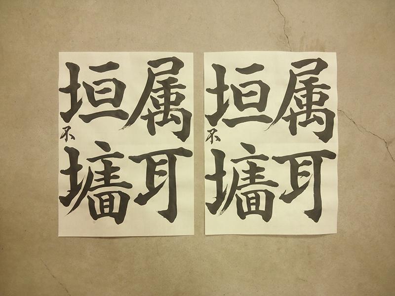 20130825_senjimon_kai_1.jpg