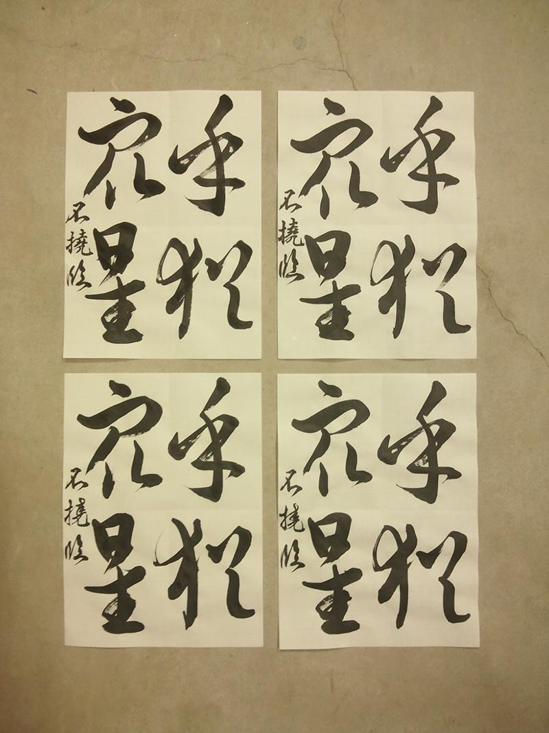 20130905_rin_shofu_1.jpg
