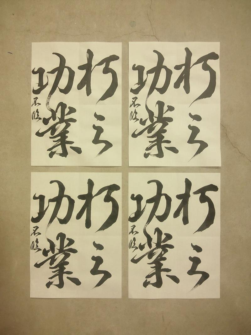 20130905_rin_sozaibunko_1.jpg