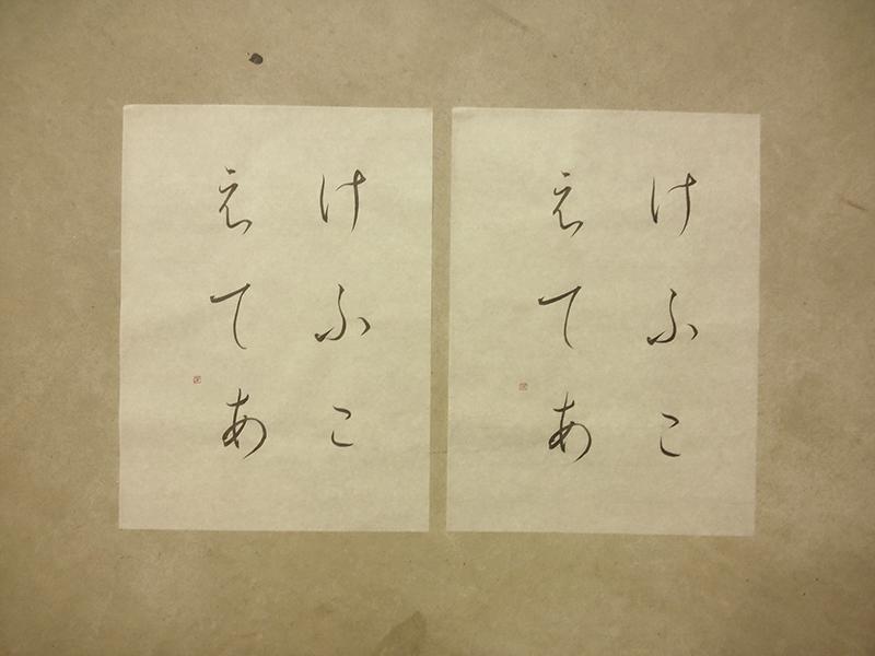 20130909_kana_1.jpg