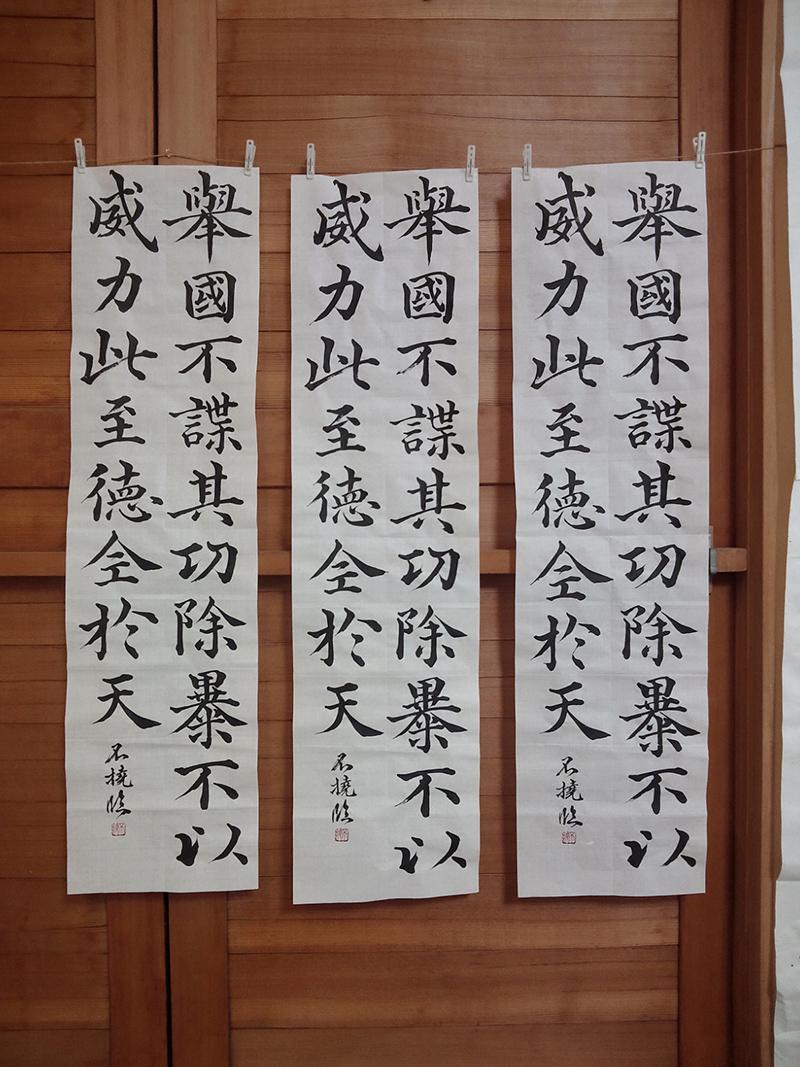 20130909_rin_gakkiron.jpg