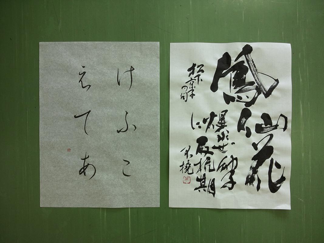 20130910_sen_1.jpg