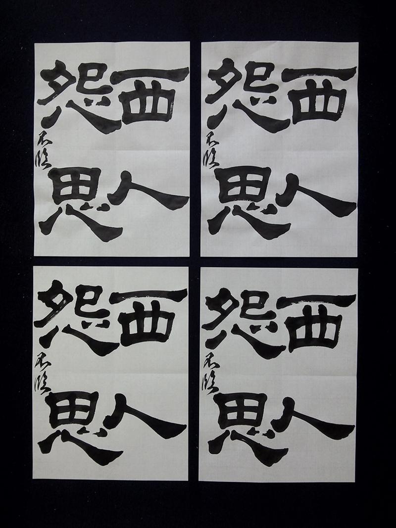 20131006_rin_chosenhi_1.jpg