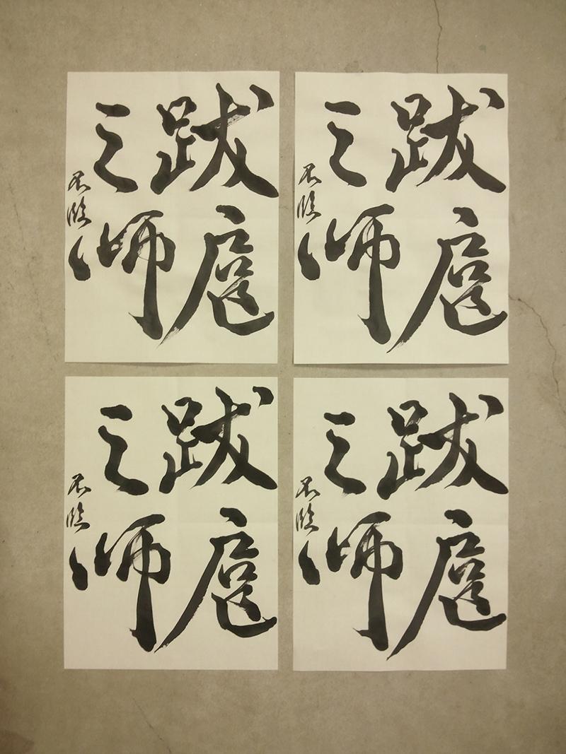 20131007_rin_sozaibunko_1.jpg