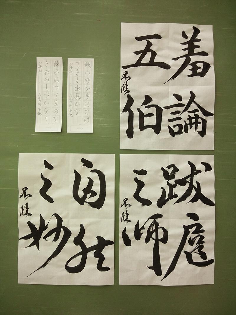 20131012_sen_1.jpg