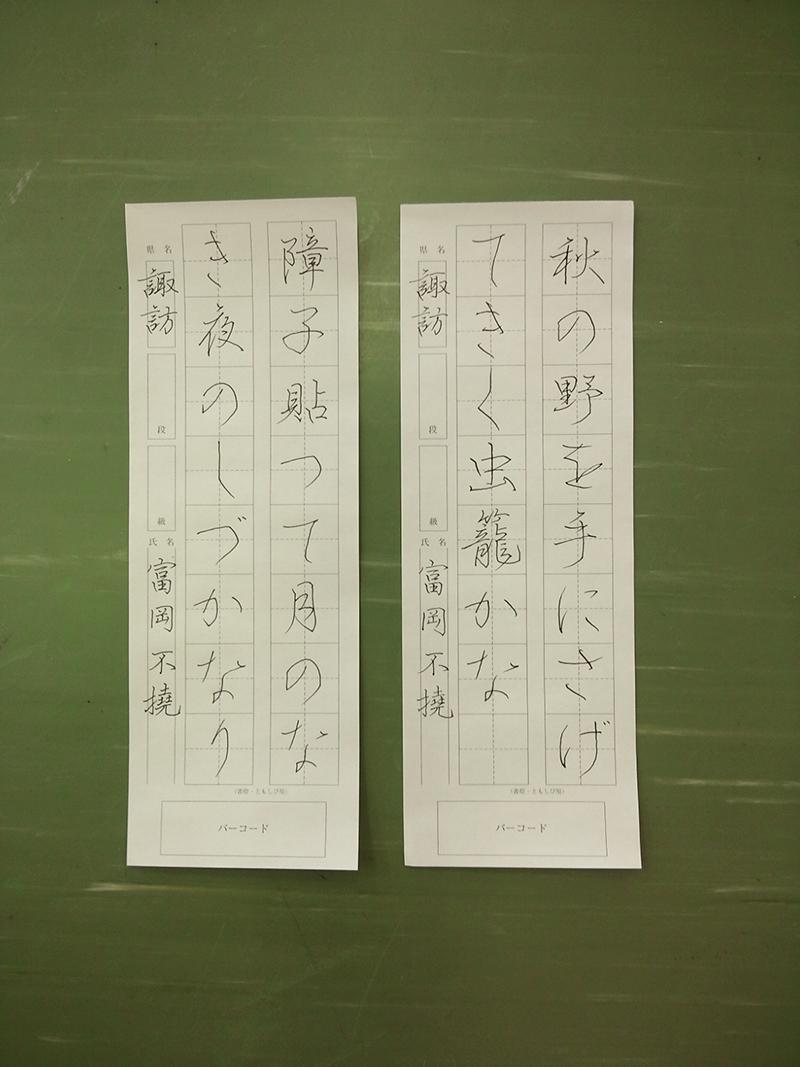20131012_sen_2.jpg
