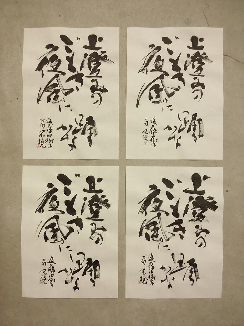 20131013_shibunsho.jpg
