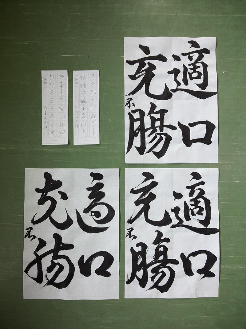 20131022_sen_1.jpg