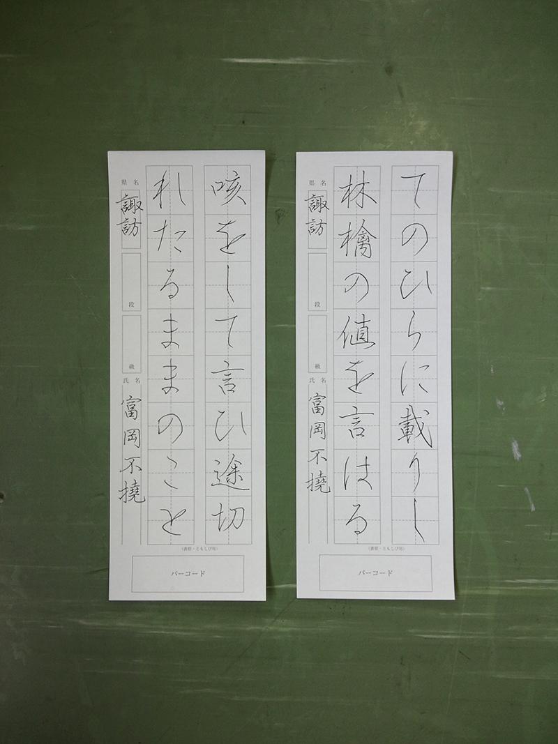 20131022_sen_2.jpg