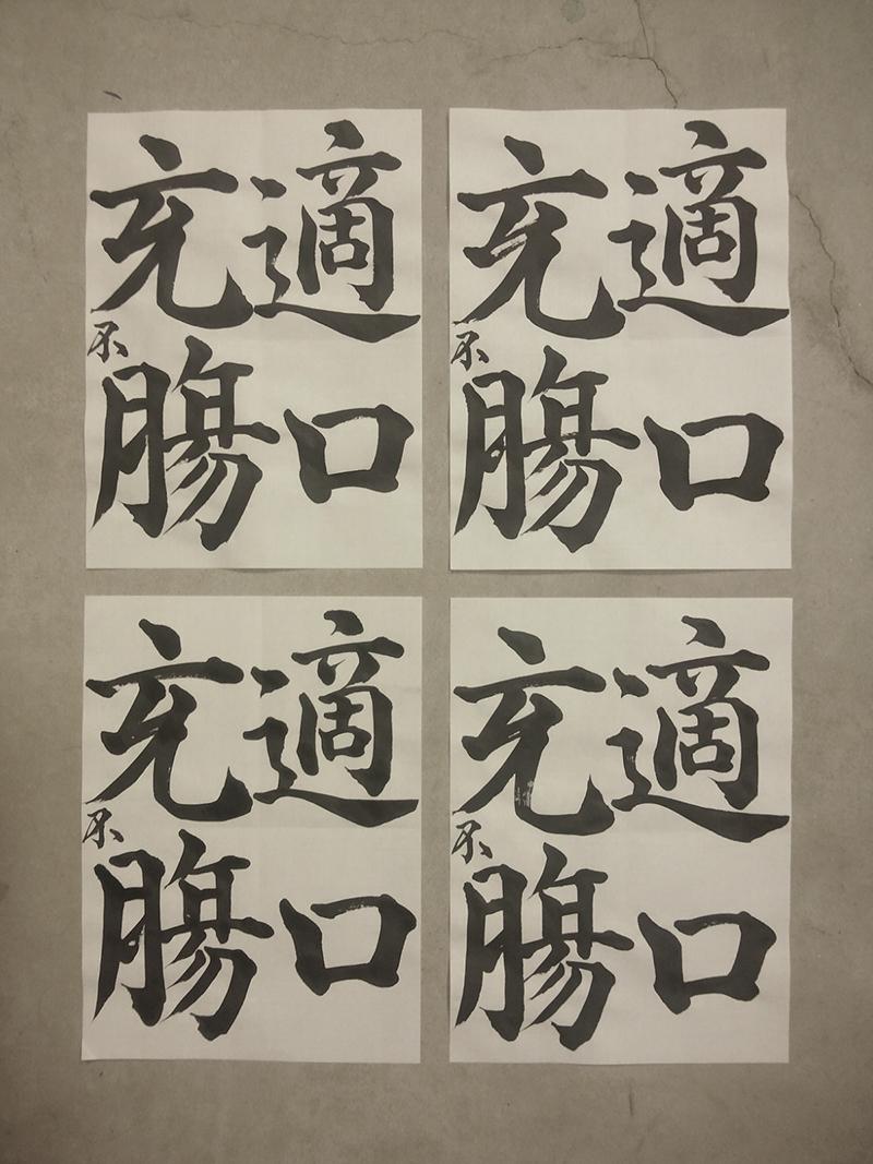 20131022_senjimon_kai_1.jpg