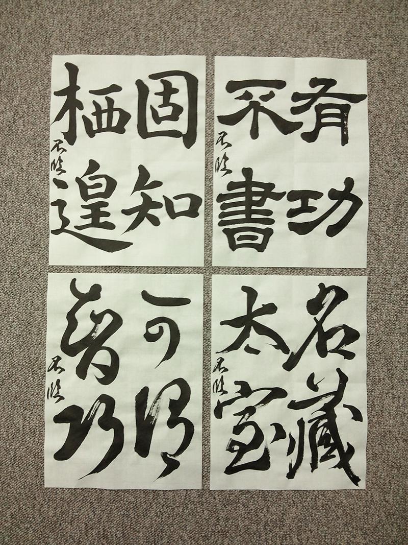 20131028_sen_1.jpg
