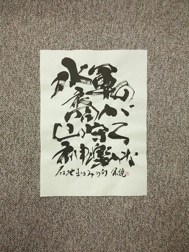 20131028_sen_2.jpg