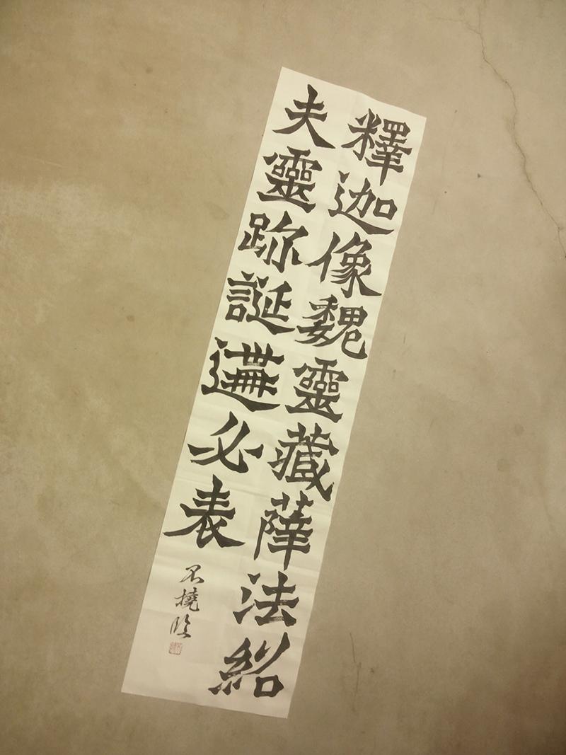 20131103_rin_gireizouzouzouki_1_2.jpg