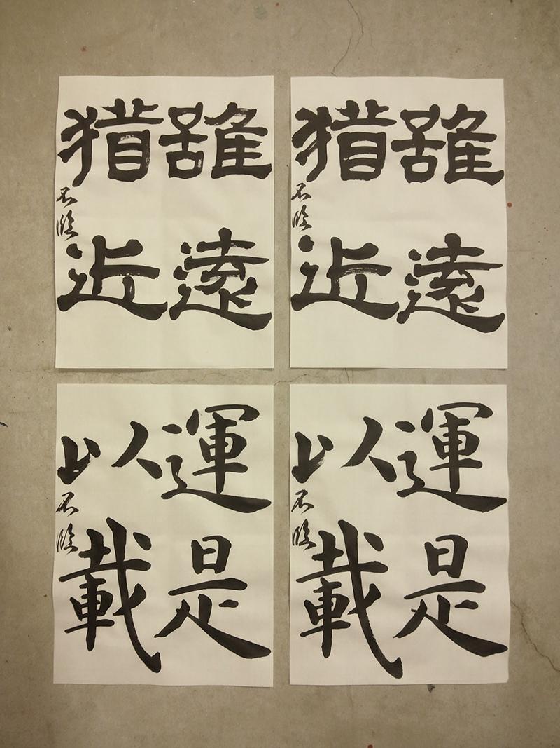 20140113_rin_cho_koushi_1.jpg