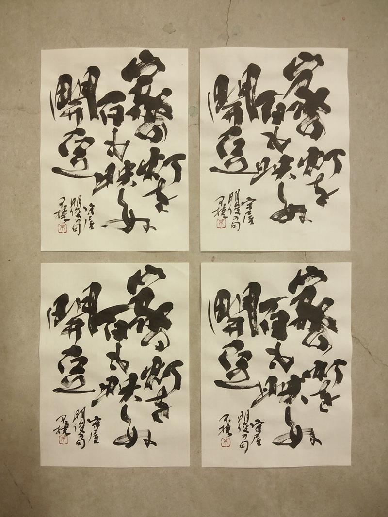 20140114_shibunsho_1.jpg