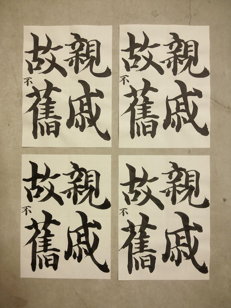 20140130_senjimon_kai_1.jpg