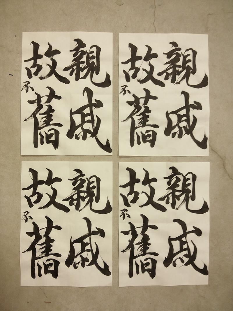 20140131_senjimon_gyo_1.jpg