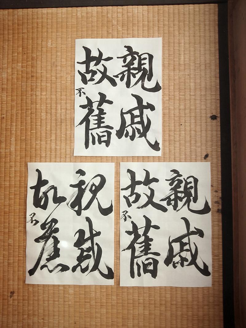 20140209_sen_1.jpg