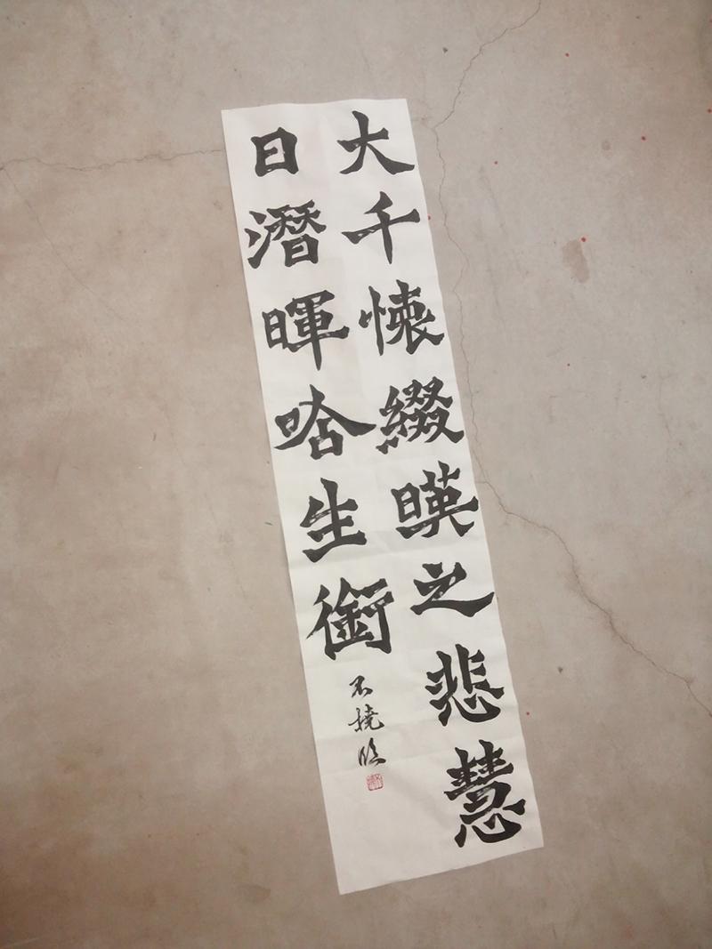 20140210_gireizozoki_1.jpg