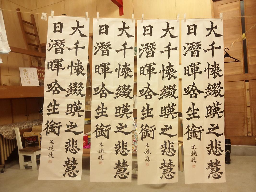 20140210_gireizozoki_3.jpg