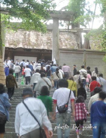 伊勢神宮519-3