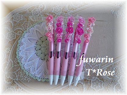 薔薇のボールペン