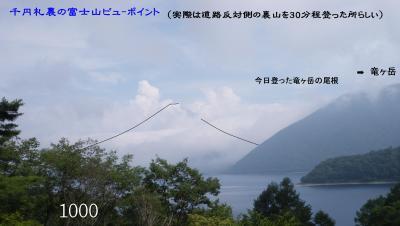 2013-07-21-40_convert_20130724114802.jpg