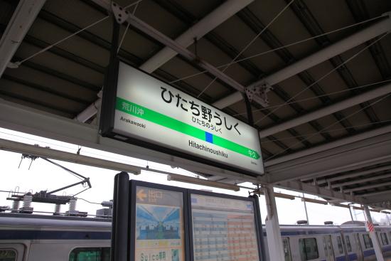 2014東京ラーメンショー 002月食